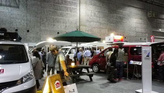大阪キャンピングカーフェスティバル2014 ご来場ありがとうございました。