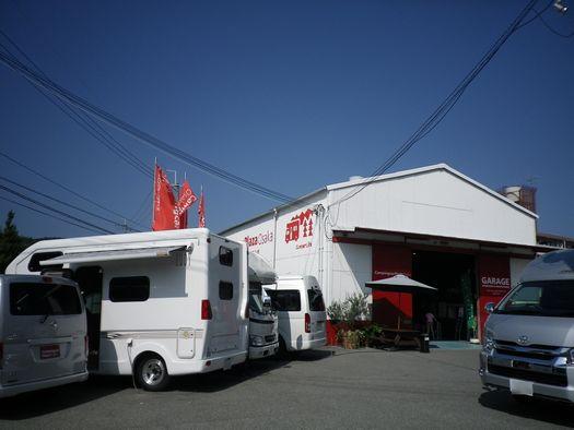 IMGP4922