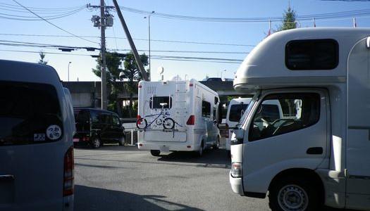 「ANNEX CAMP 2014」へ出発