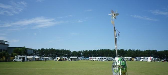 「ANNEX CAMP 2014」入場