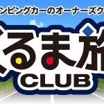 clubtop_t