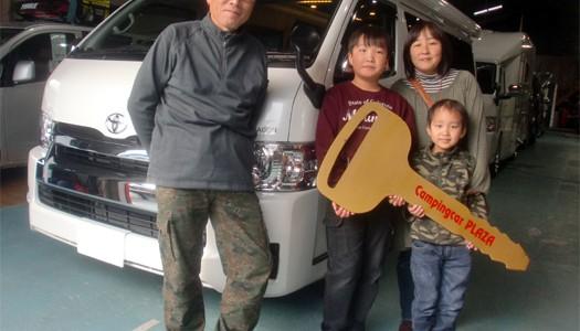 ファミリーワゴンC 納車記念写真