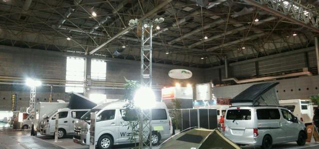 大阪キャンピングカーショー2016