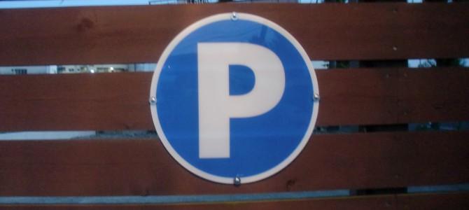 駐車場・Pマーク