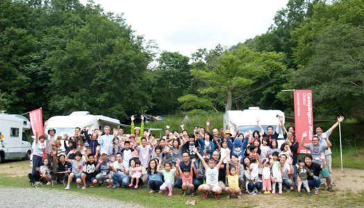 「ミニキャンプ2016inスノーピーク箕面」ご参加ありがとうございました!