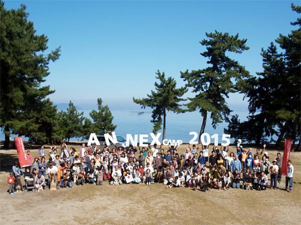 camp2015syugo