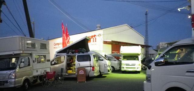 本日のキャンピングカープラザ大阪(12/25・クリスマス)