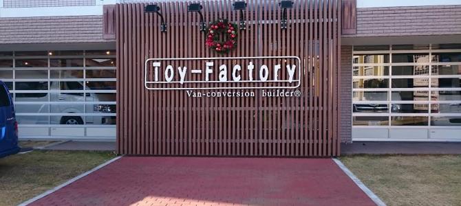 Toy-Factoryディーラーミーティング!