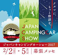 Japan Camping Car Show 2017  !