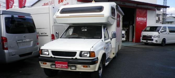 中古車ロデオ 徳島へ移動しました。