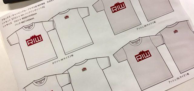 「RIW」!!Tシャツ!!作っちゃいました!!