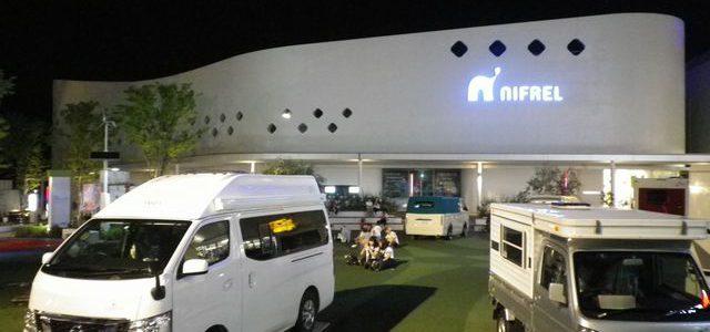 大阪キャンピングカーフェア2017 ~秋の大商談会~ アネックス出展車両