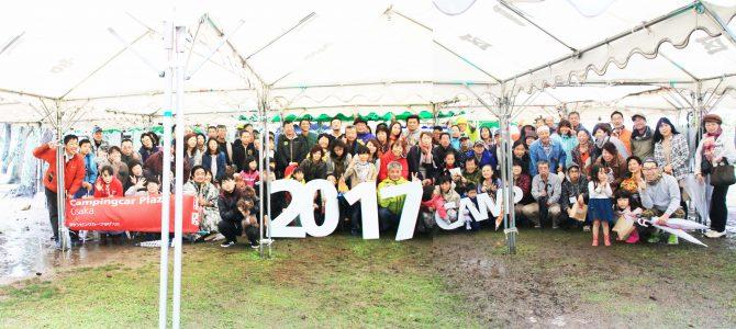 キャンプ2017集合写真と記念ステッカー