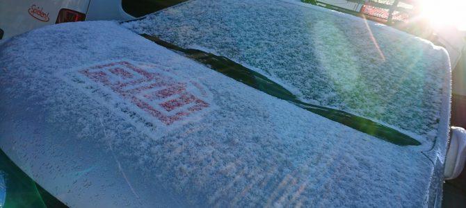 寒っ!キャンピングカーも冬支度を!