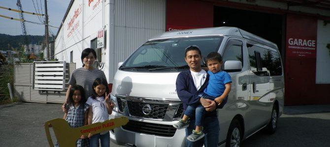 コンポーザーER with ファミリー 納車記念写真