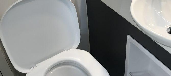 トイレってどうなっているの??
