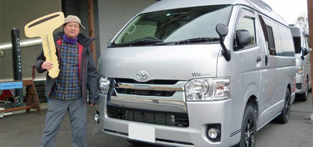 WIZ 納車記念写真