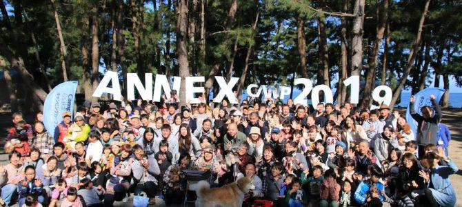 キャンプ大会 ~チャリティーバザー・閉会式~