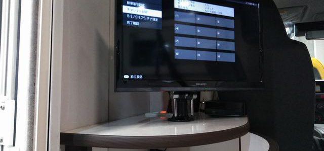 テレビ取付