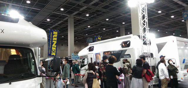 大阪キャンピングカーショー2021 アンコールフェア開催