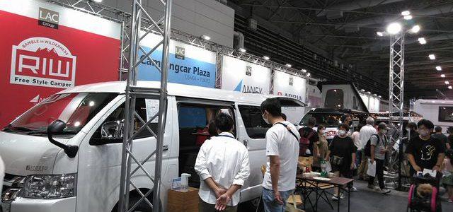 大阪キャンピングカーフェア2021